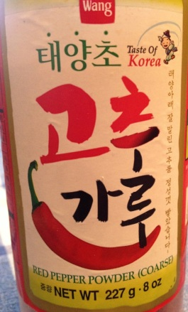 Korean Red Pepper Coarse